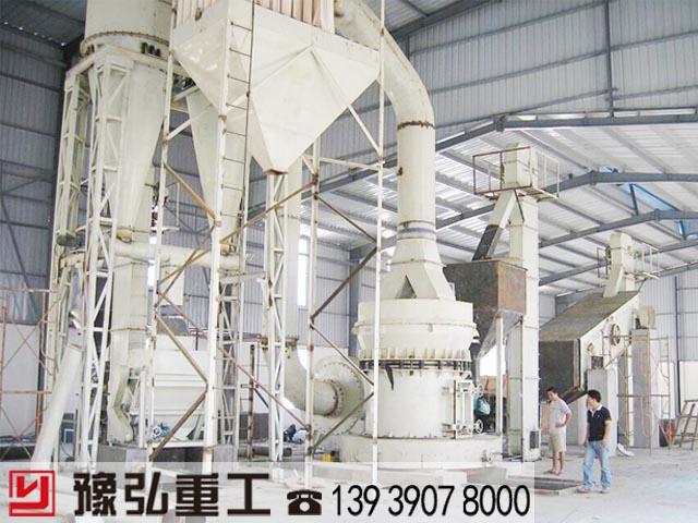 中型雷蒙磨设备室内生产现场